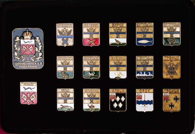 герб иконка